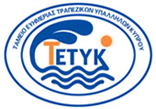 TETYK - Συνεχίζεται η συνεργασία μας με το Droushia Heights Hotel μέχρι 31/03/2021